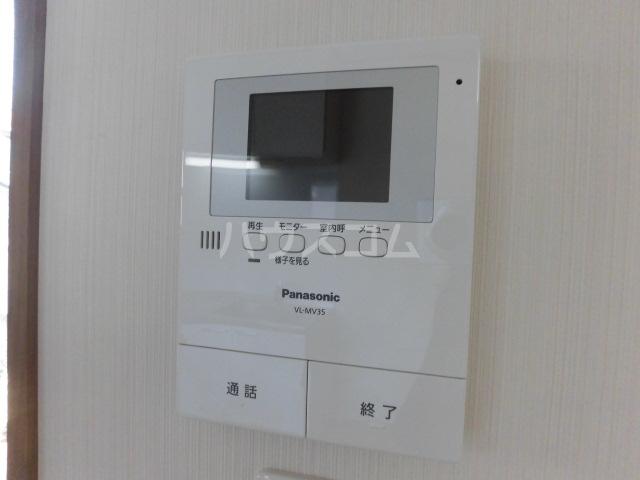 マイホーム柴崎2 201号室のセキュリティ