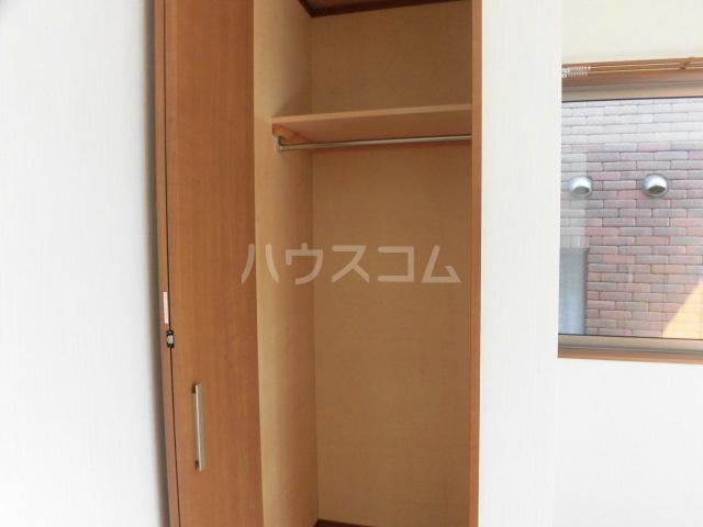 マイホーム柴崎2 201号室の収納