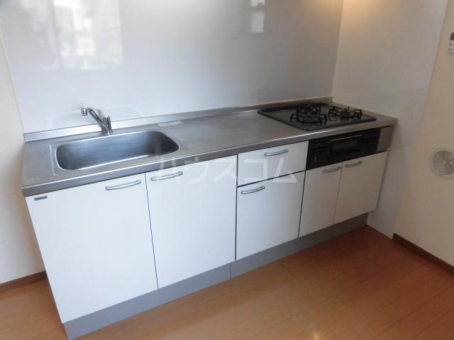 マイホーム柴崎2 201号室のキッチン