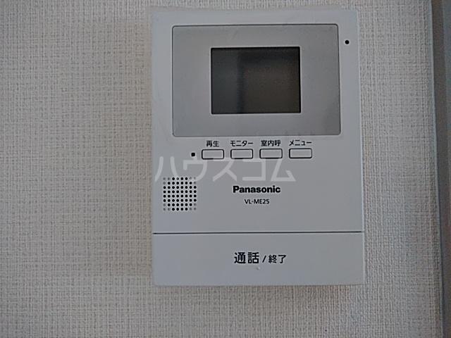 アクアシティ立川南 102号室のセキュリティ