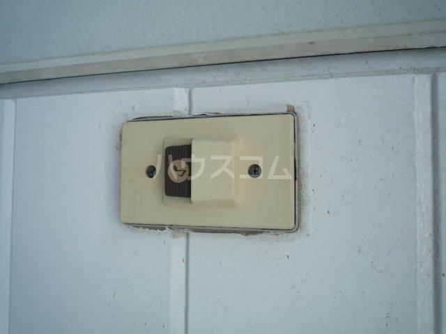 パークサイド 105号室のセキュリティ