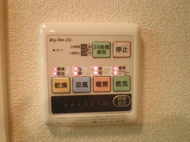 ディオフェルティ泉大津 701号室の設備