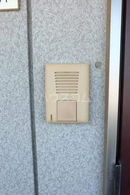 あずさハイツ 207号室のセキュリティ