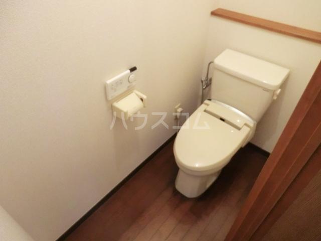 伊藤ハイム 202号室のトイレ