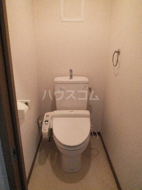 栗原マンション 302号室のトイレ