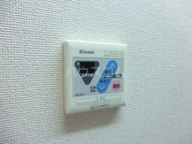 エアルースⅡ 205号室の
