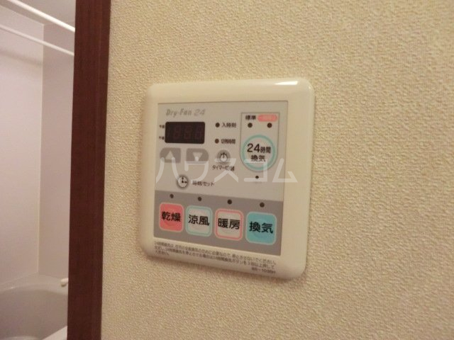 エアルースⅡ 205号室のその他
