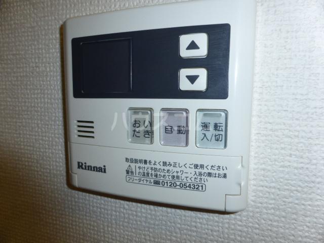 ビラージュYS・B棟 302号室の設備