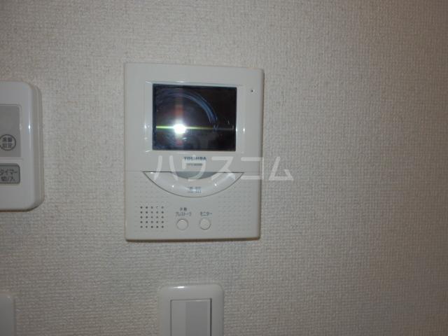 Ohana Hare B 205号室のセキュリティ