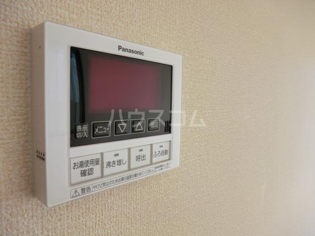 トワメゾン Ⅱ 102号室のその他