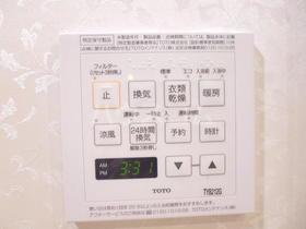 コスモ浦和根岸弐番館 101号室のその他