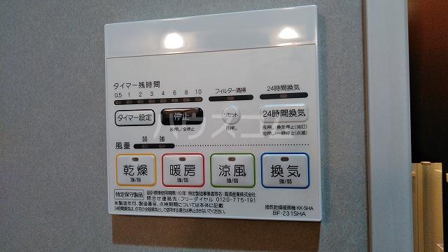 ミライエ武蔵浦和 203号室の設備