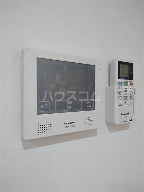 アークレス武蔵浦和 202号室のセキュリティ