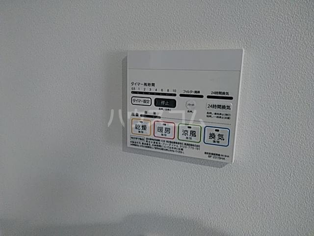 アークレス武蔵浦和 303号室のキッチン