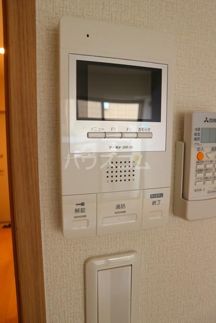 アーク・ヴィラWARABI 305号室のセキュリティ