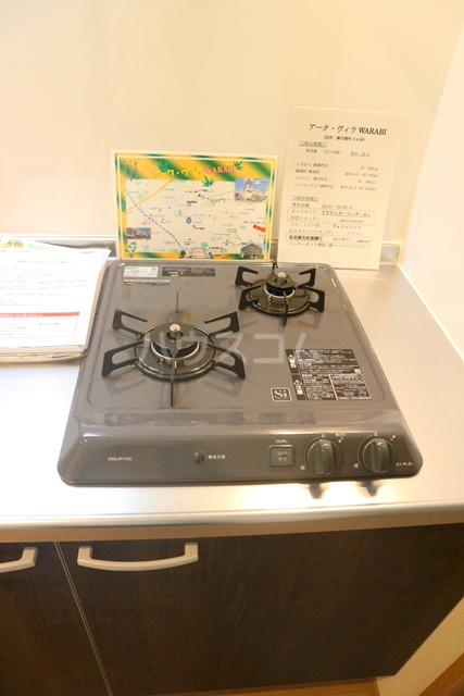アーク・ヴィラWARABI 305号室のキッチン