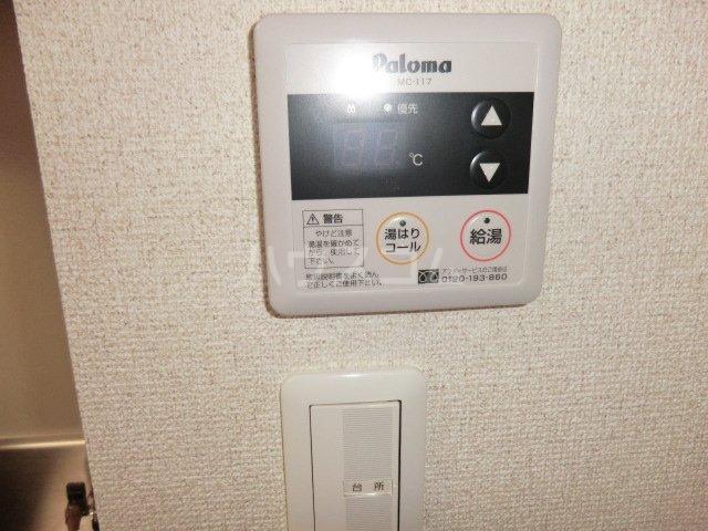 カアナパリ 301号室の設備