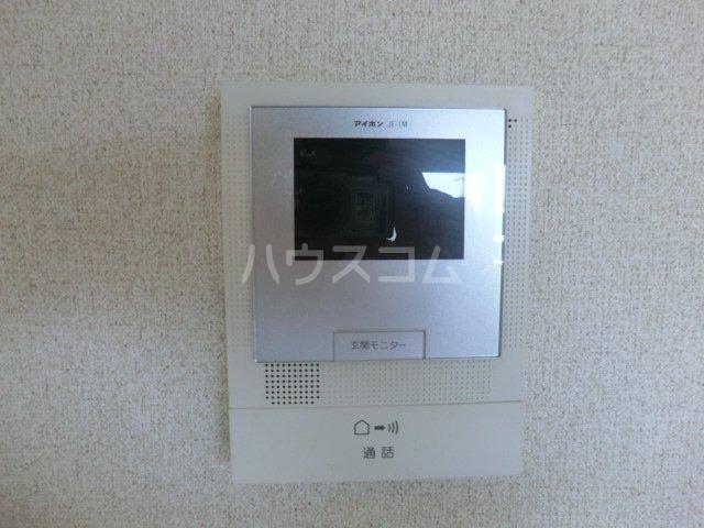 カアナパリ 301号室のセキュリティ
