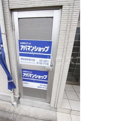 アハイブ箱崎駅前 201号室のその他共有