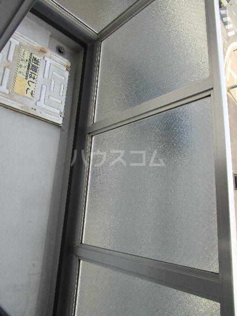 アハイブ箱崎駅前 201号室のバルコニー