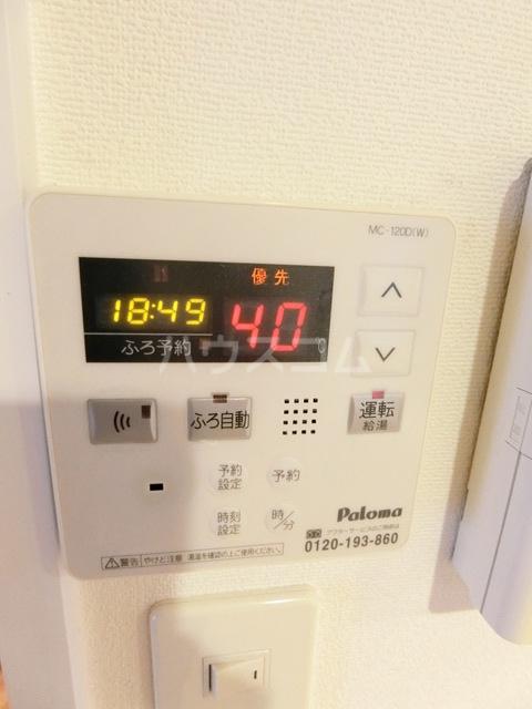 ベルニード箱崎 501号室の設備