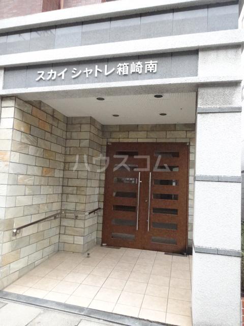 スカイシャトレ箱崎南 1006号室のエントランス
