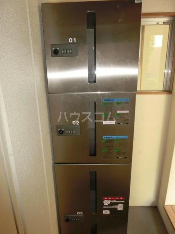 アリエッタ目黒 205号室の設備