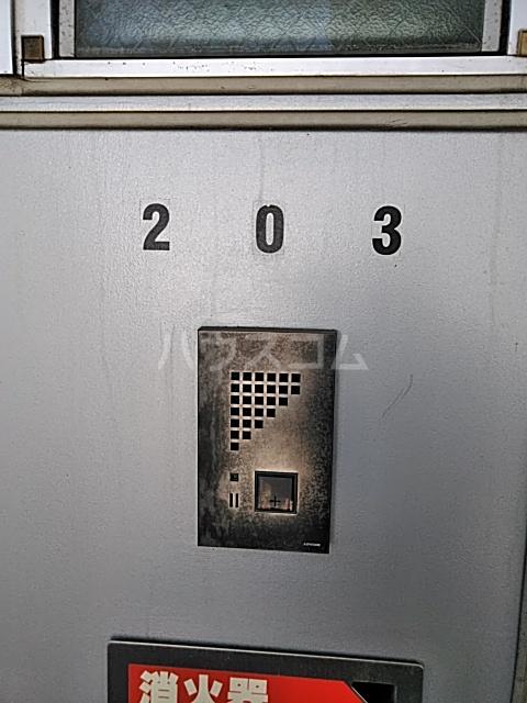 シャリオ自由が丘 203号室のその他