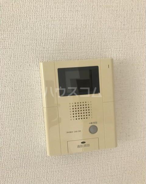 メゾン・コリーヌ等々力 202号室のセキュリティ