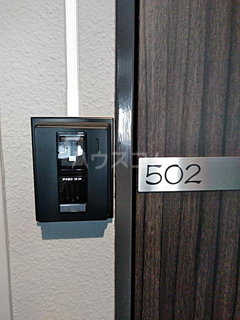 ジョイ尾山台 502号室のセキュリティ