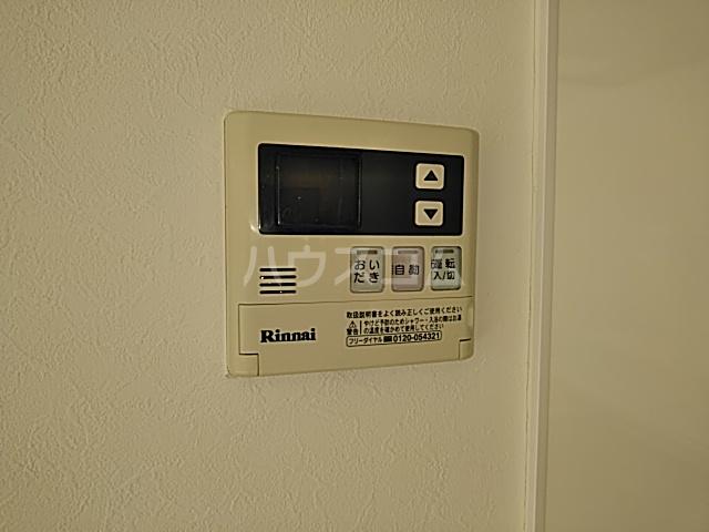 リバティヒル2 305号室の設備