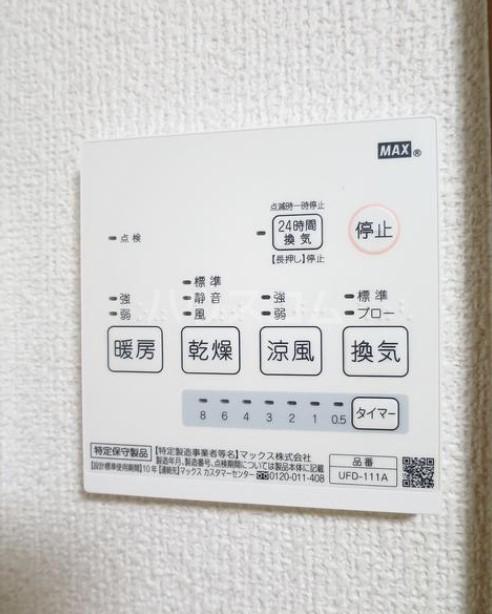 アイコート奥沢 104号室の設備