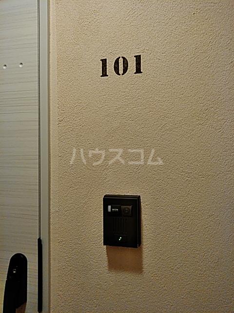 シャトーライフ自由が丘1 101号室のセキュリティ