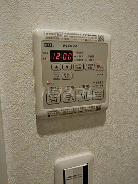 ウェルスクエアイズム奥沢 301号室の設備