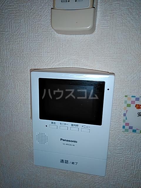 プリミネンス駒沢 A号室のセキュリティ