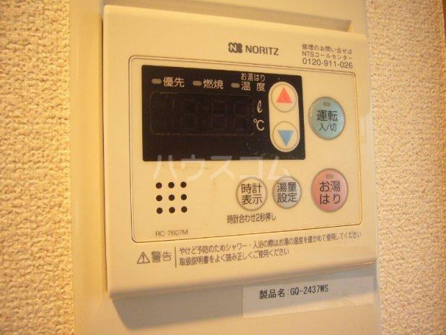 プリミネンス駒沢 B号室の設備