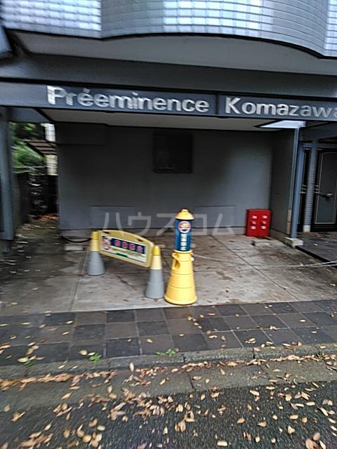 プリミネンス駒沢 B号室の駐車場