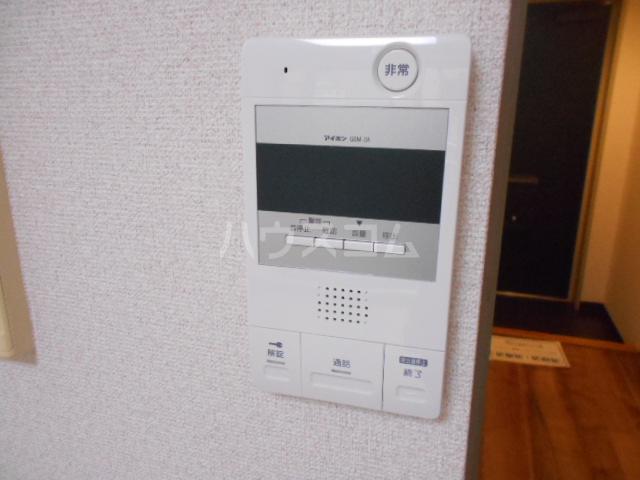 スカイコート駒沢公園 204号室のセキュリティ