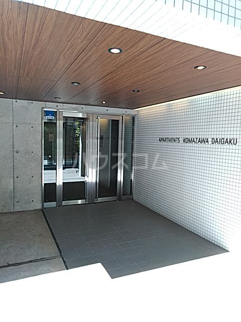 アパートメンツ駒沢大学 401号室のエントランス