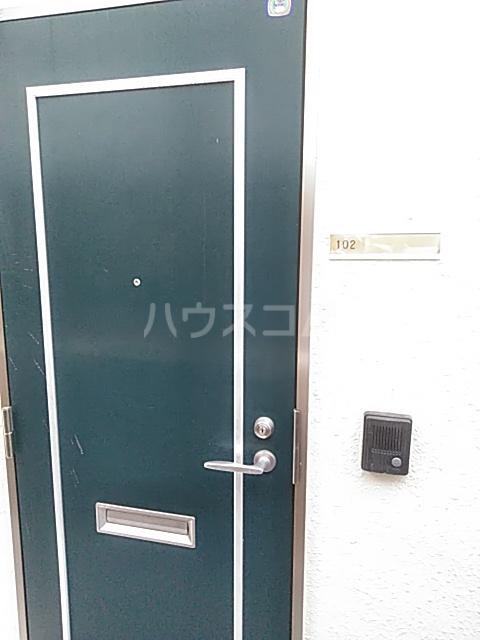 ハイツサンシャイン 102号室のセキュリティ