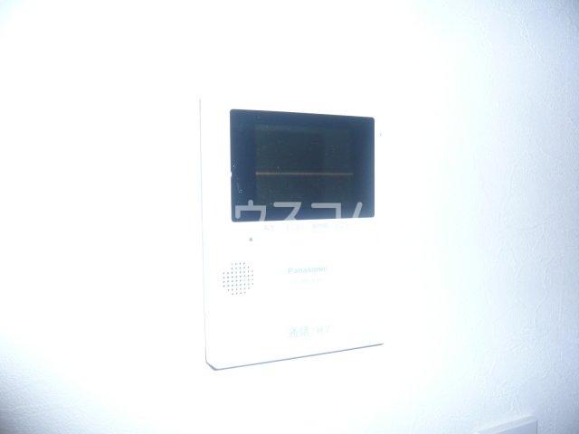 メゾン・ド・カナリ 306号室のセキュリティ