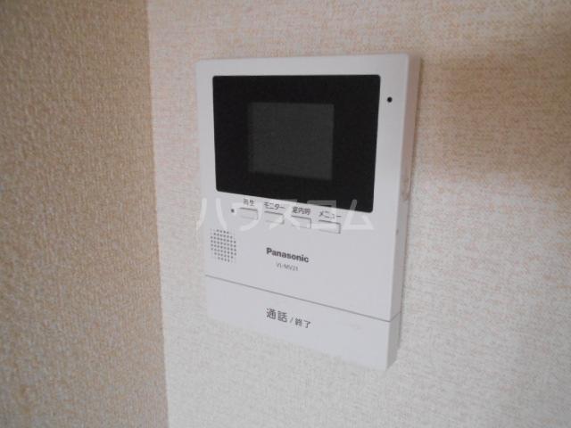 ハウス武内 302号室のセキュリティ