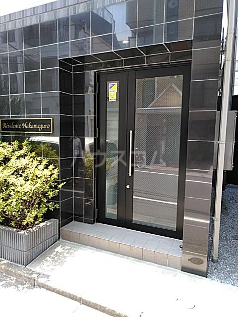 Residence Nakameguro 102号室のエントランス