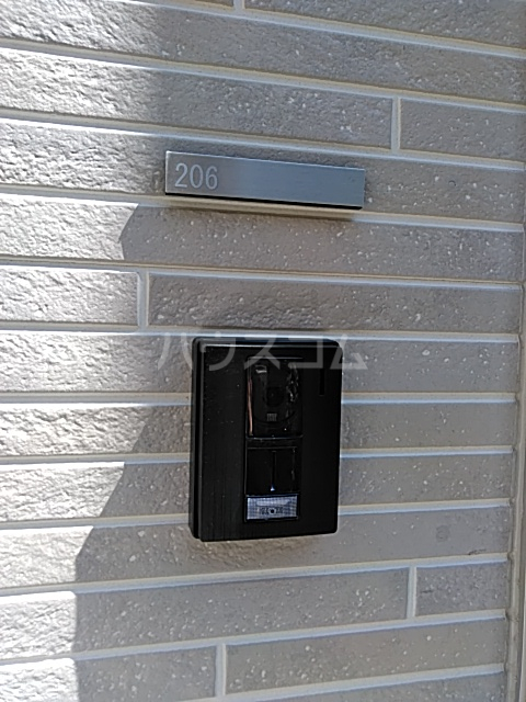 PRESI東が丘 206号室のセキュリティ