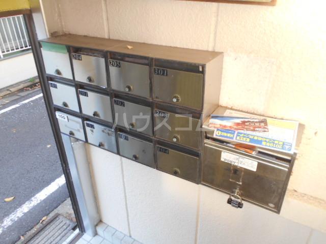 アートピア駒沢 204号室のその他共有