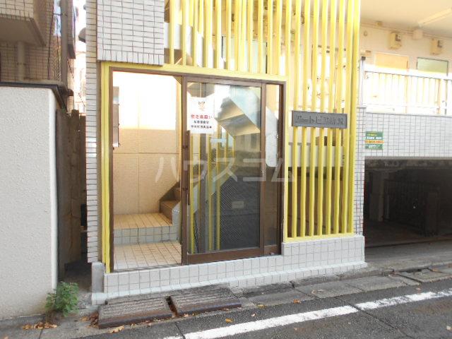 アートピア駒沢 204号室のエントランス