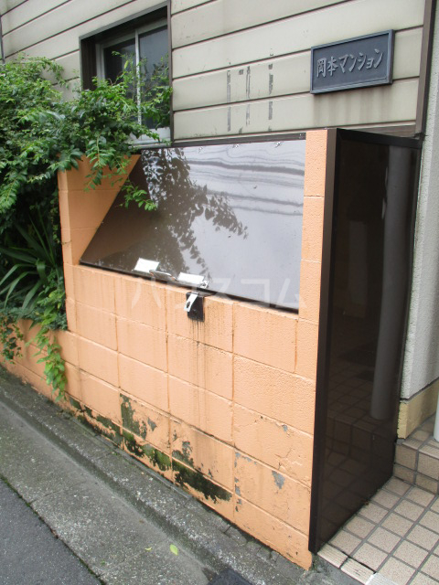 岡本マンション 303号室のその他共有