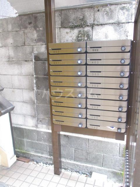 岡本マンション 303号室の設備