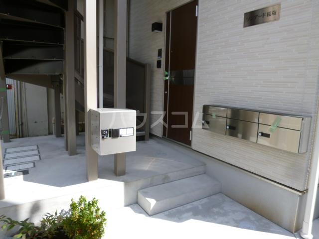 ソレアード桜坂 101号室の玄関