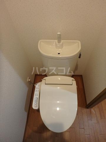 リモーネ町田 201号室のトイレ